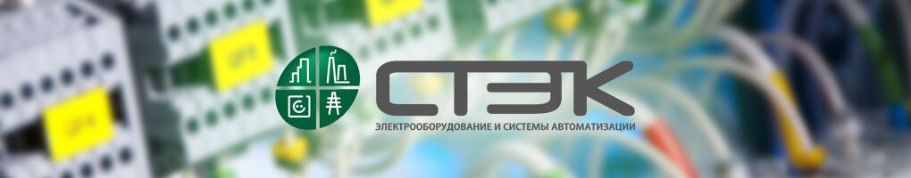 Поставка Релейного отсека ячейки для УГЭ.ЦЭС ПАО «Северсталь»