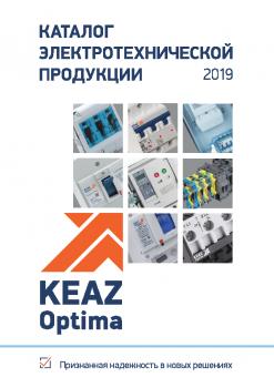 Каталог электротехнической продукции КЭАЗ Optima 2019
