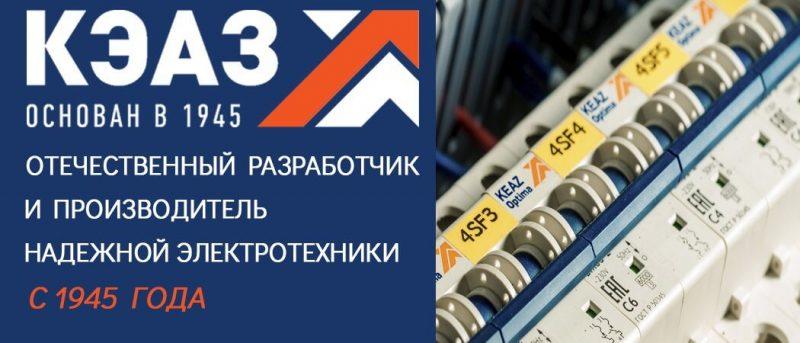 Обновление каталогов КЭАЗ